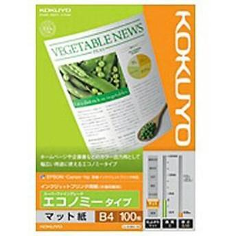 【コクヨ】 IJP用紙スーパーファイングレード エコノミー KJM18B4100 マット紙