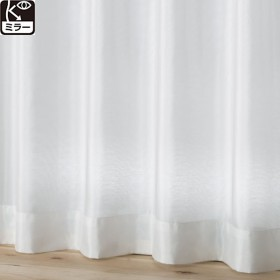 HOME COORDY 採光・遮像 防視認 ボイルカーテン アイボリー 100X133cm 1枚入り HC-LTB ホームコーディ 100X133cm 1枚入り レースカーテン