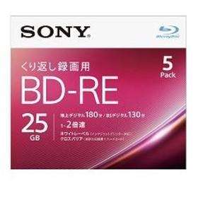 【ソニー】 録画用BD-RE 5BNE1VJPS2 録画用ブルーレイディスク