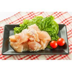塩麹漬 佐賀県産鶏