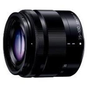 【パナソニック】 交換用レンズ マイクロフォーサーズ H-FS35100-K 交換用レンズ