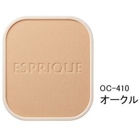 ESPRIQUE(エスプリーク) カバーするのに素肌感持続 パクト UV OC-410(オークル) SPF22/PA++ 〈ケース別売り〉 コーセー