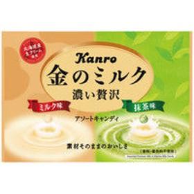 カンロ 金のミルクキャンディアソート 1袋