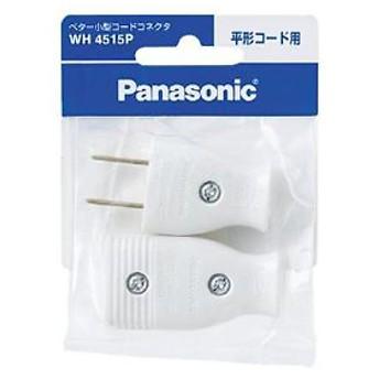 【パナソニック】 キャツプ・ボディ WH4515P キャツプ・ボディ