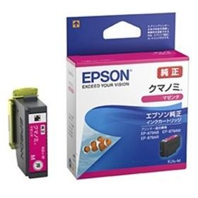 【エプソン】 インクカートリッジ マゼンタ KUI-M プリンタインク