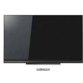 【東芝】 55V型 BS/CS 4Kチューナー内蔵液晶テレビ REGZA(レグザ) 55BM620X 据置型液晶TV50型以上