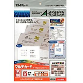 【エーワン】 名刺用紙 51002 名刺・フリーカード