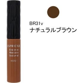ESPRIQUE(エスプリーク) スタイリング アイブロウ マスカラ(ふんわり立体感) BR31v(やや明るめの自然なブラウン) コーセー