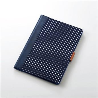 【エレコム】 9.7インチiPad2017モデルケース TB-A179PLFFT2 iPad他社サプライ