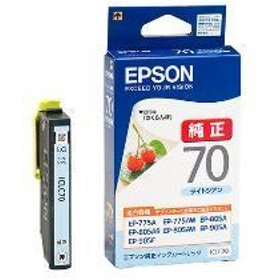 【エプソン】 インクカートリッジ ICLC70 プリンタインク