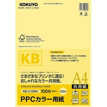 【コクヨ】 PPCカラー用紙(共用紙)FSC認証 KB-C139Y マット紙