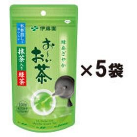 【水出し可】伊藤園 お~いお茶 抹茶入り緑茶 1セット(100g×5袋)