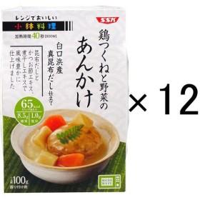 SSKセールス レンジでおいしい小鉢料理 鶏つくねと野菜のあんかけ 100g 1セット(12個)