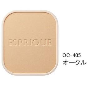 ESPRIQUE(エスプリーク) カバーするのに素肌感持続 パクト UV OC-405(オークル) SPF22/PA++ 〈ケース別売り〉 コーセー