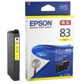 【エプソン】 インクカートリッジ ICY83 プリンタインク