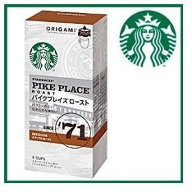 AGF  スターバックス オリガミ パーソナルドリップコーヒー パイクプレイスロースト ( 5袋入 )