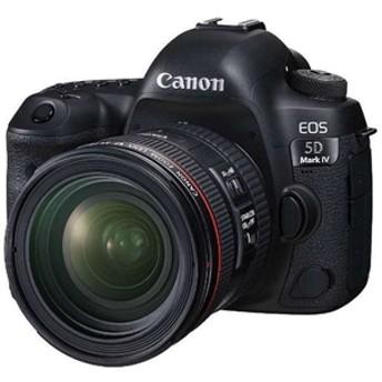 【キヤノン】 一眼レフカメラ 1本レンズキット(標準ズーム) EOS(イオス) EOS5DMK4-2470ISLK デジタル一眼カメラ