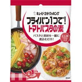 キユーピー キユーピー3分クッキング フライパン1つで! トマトパスタの素 50g ×2袋 1個