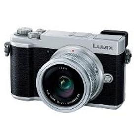 【パナソニック】 小型一眼カメラ 1本レンズキット(単焦点) 4K LUMIX(ルミックス) DC-GX7MK3L-S デジタル一眼カメラ