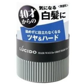 ルシード 白髪用ワックス グロス&ハード 80g マンダム ルシ-ドシラガワツクスグロスハ-ト 返品種別A