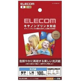 (まとめ)エレコム キヤノンプリンタ対応光沢紙 EJK-CGNL100〔×10セット〕【配達日時指定不可】