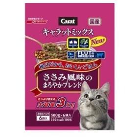 日清ペットフーズ キャラットミックス ささみ風味のまろやかブレンド 3kg キヤラツトミツクスササミフウミ3KG
