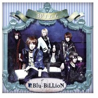 WILL(初回限定盤)(DVD付)/Blu−BiLLioN