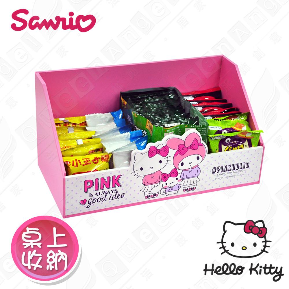 【Hello Kitty】Pinkholic凱蒂貓 文具飾品文件 桌上綜合收納(正版授權台灣製)