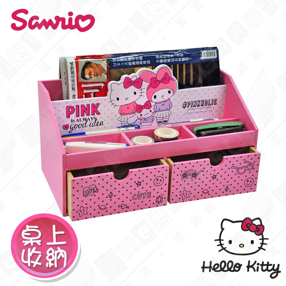 【Hello Kitty】Pinkholic凱蒂貓兩抽桌上橫式 置物盒 桌上收納 文具收納(正版授權台灣製)