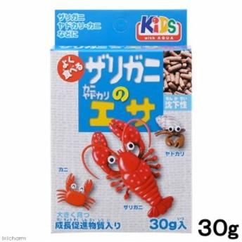 日本動物薬品 ニチドウ ザリガニのえさ 30g 飼育 餌