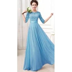 レースロング丈イブニングドレス(ブルー)春夏 結婚式 二次会 ウエディング ブライダル