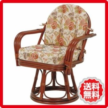 RATTAN CHAIR 回転座椅子 RZ-934 hag-3678300s1 北欧/インテリア/セール/モダン/送料無料/激安/ 座椅子/リクライニング/座椅子カバー/