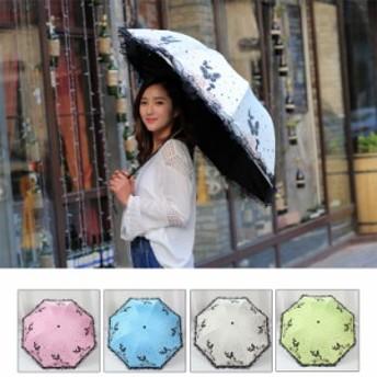 折りたたみ傘 日傘 傘 かさ 晴雨兼用 UVカット 軽量 レディース 紫外線対策 遮熱 レース パステルカラー 4色 折りたたみ