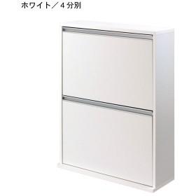 ゴミ箱 キッチン ベルメゾン 薄型分別ダストボックス ホワイト
