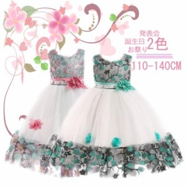 c3c4e8987fc4f 2色 110-140cm 子供用ドレス マリンブルー フォーマルドレス お花 ピアノ ...