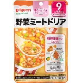 ピジョンベビーフード 食育レシピ 野菜ミートドリア(80g)[ベビーフード 10ヶ月 その他]