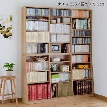 本棚 書棚 ブックシェルフ 1cmピッチ大量収納本棚 ナチュラル