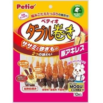 ペティオ ヤマヒサ ササミ+モグダブル巻き豚アキレス10本入 おやつ・ガム