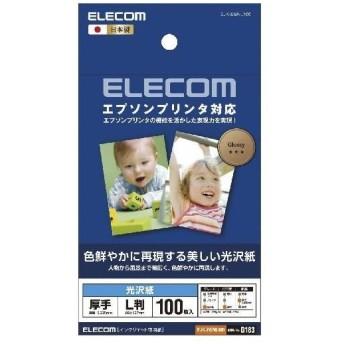(まとめ)エレコム エプソンプリンタ対応光沢紙 EJK-EGNL100〔×10セット〕【配達日時指定不可】
