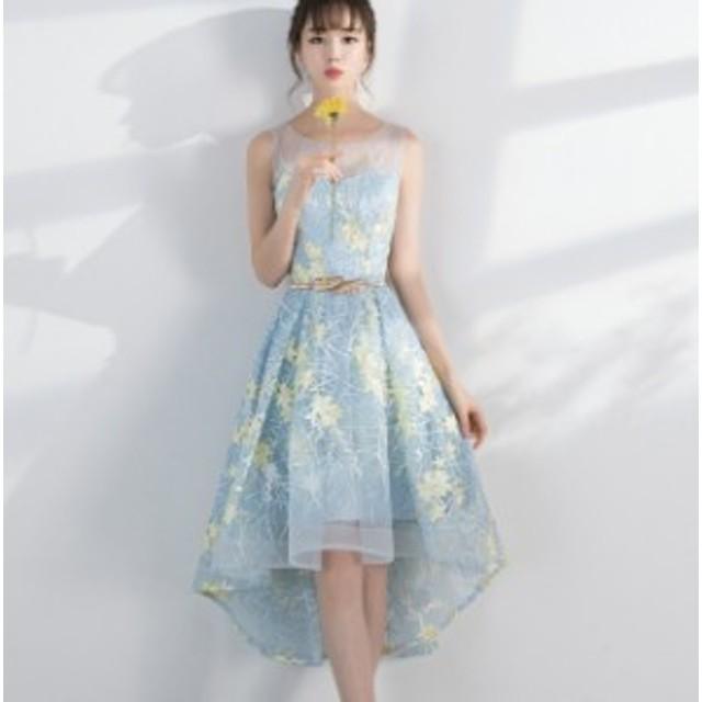 パーティドレス 結婚式ドレス 二次会 お呼ばれ 20代 30代 40代 ワンピース  フィッシュテール 刺繍 ドレス パーティー