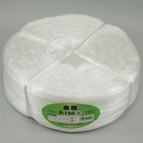 P150  司化成工業(株) ツカサ 手結束用PP縄(テープ) WO店