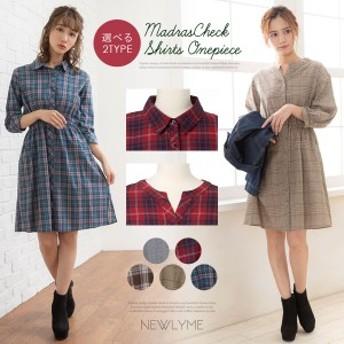 【メール便対応】[選べる衿デザインマドラス&グレンチェックシャツワンピース|NL|CS||]