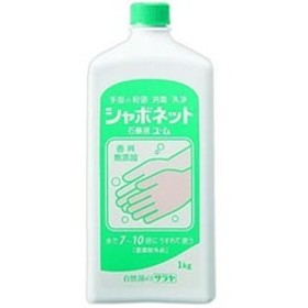 サラヤ シャボネット石鹸液ユ・ム 1000ml
