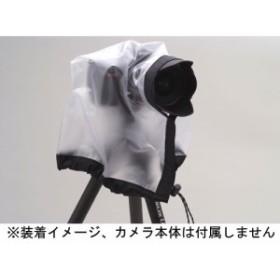 ケンコー デジタル一眼用 カメラレインカバー DG-M