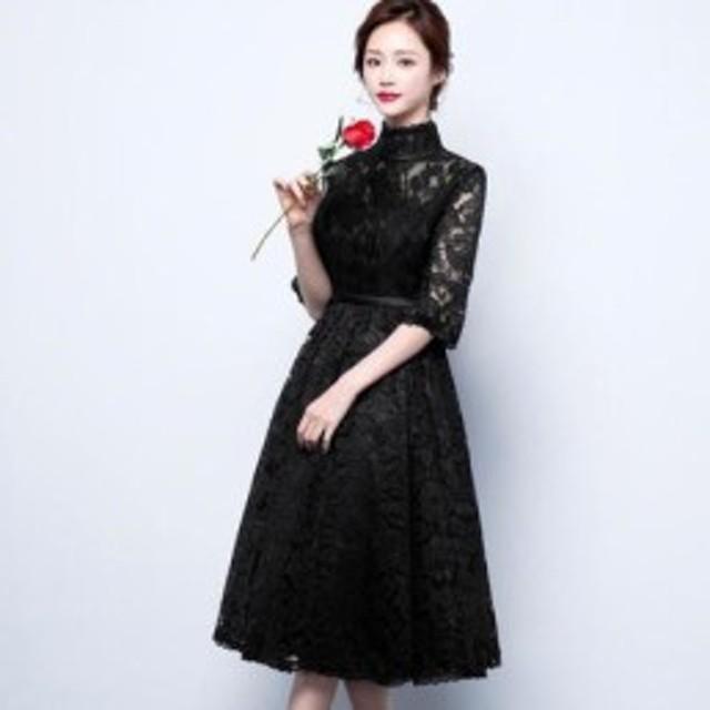 レースハイネックドレス(ブラック) 二次会 パーティドレス お呼ばれドレス 大きいサイズ