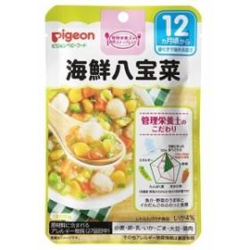 ピジョンベビーフード 食育レシピ 海鮮八宝菜(80g)[ベビーフード(1歳から) その他]