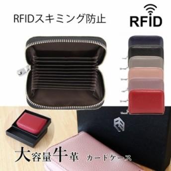 牛革 スキミング防止 カードケース ラウンドファスナー 12枚収納 コンパクト男女兼用プレゼント