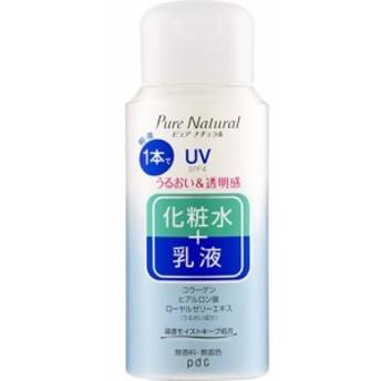 pdc ピュア ナチュラル エッセンスローション UV ミニサイズ 100ml