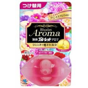 小林製薬 液体ブルーレットおくだけ アロマ つけかえ用 プリンセスアロマ 70ml