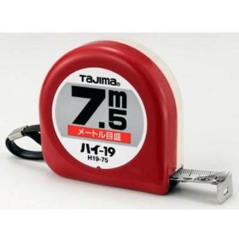 H1975BL  (株)TJMデザイン タジマ ハイ-19 7.5m/メートル目盛/ブリスター WO店